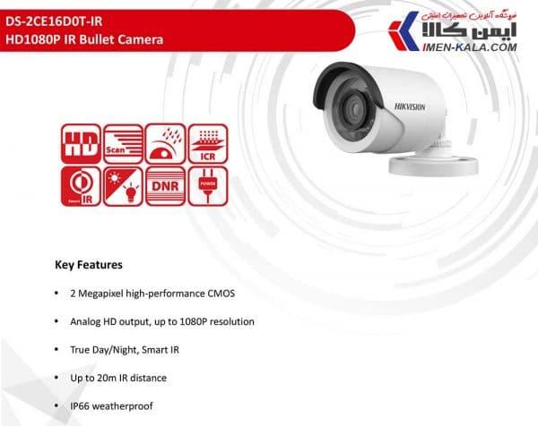 کاتالوگ دوربین هایک ویژن مدل DS-2CE16D0T-IR