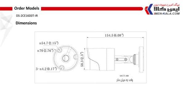 ابعاد و طریفه نصب دوربین هایک ویژن مدل DS-2CE16D0T-IR