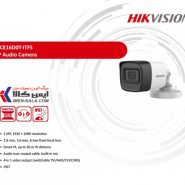 فروش و قیمت انلاین دوربین مداربسته هایک ویژن مدل DS-2CE16D0T-ITFS دو مگاپیکسل