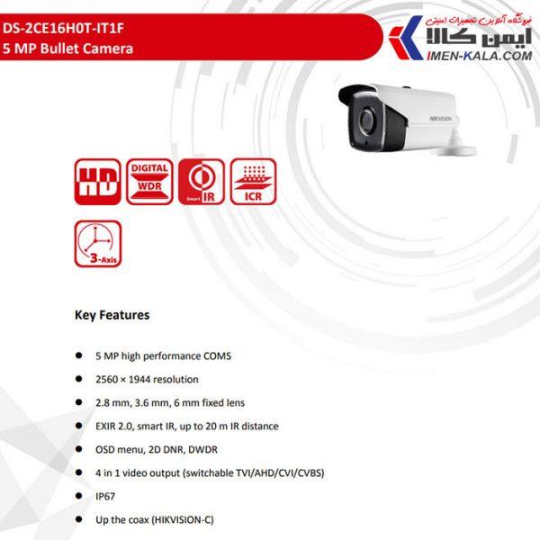 قیمت و خرید دوربین مداربسته هایک ویژن مدل DS-2CE16H0T-IT1F پنج مگاپیکسل