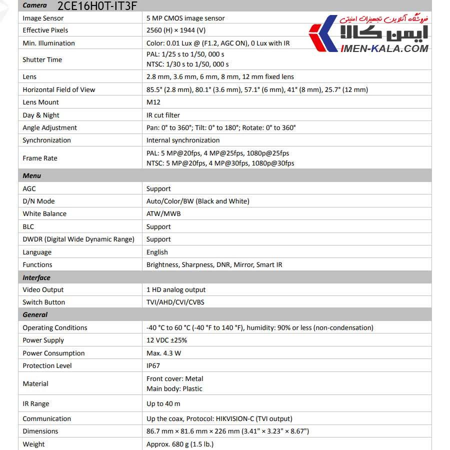 قیمت و فروش دوربین مداربسته هایک ویژن مدل DS-2CE16H0T-IT3F
