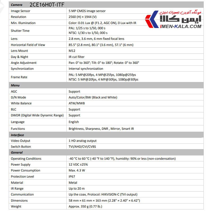 فروش دوربین مداربسته هایک ویژن مدل DS-2CE16H0T-ITF پنج مگاپیکسل