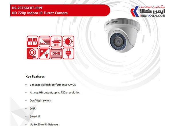 قیمت دوربین 1 مگاپیکسلی هایک ویژن DS-2CE56C0T-IRPF