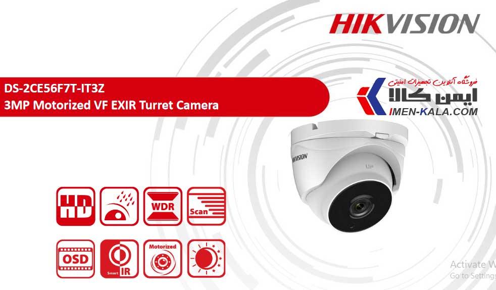 فروش و قیمت دوربین هایک ویژن DS-2CE56F7T-IT3Z