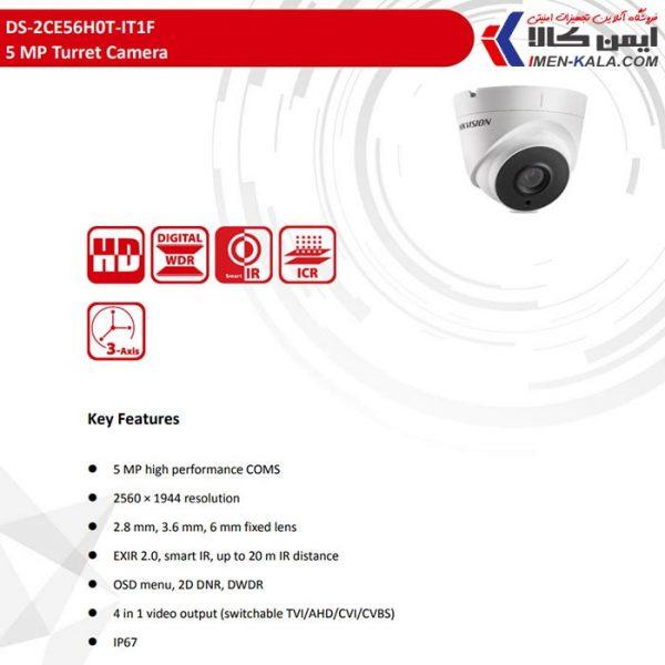 فروش و قیمت دوربین مداربسته هایک ویژن مدل DS-2CE56H0T-IT1F پنج مگاپیکسل