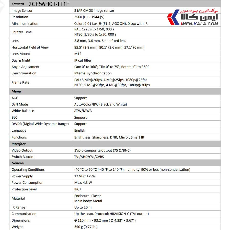 خرید دوربین مداربسته هایک ویژن مدل DS-2CE56H0T-IT1F پنج مگاپیکسل