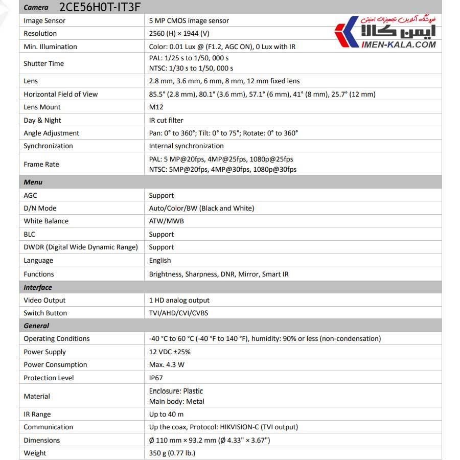 فروش و قیمت دوربین مداربسته هایک ویژن مدل DS-2CE56H0T-IT3F پنج مگاپیکسل