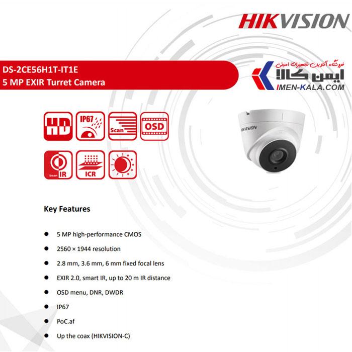 خرید دوربین مداربسته هایک ویژن مدل DS-2CE56H1T-IT1E پنج مگاپیکسل