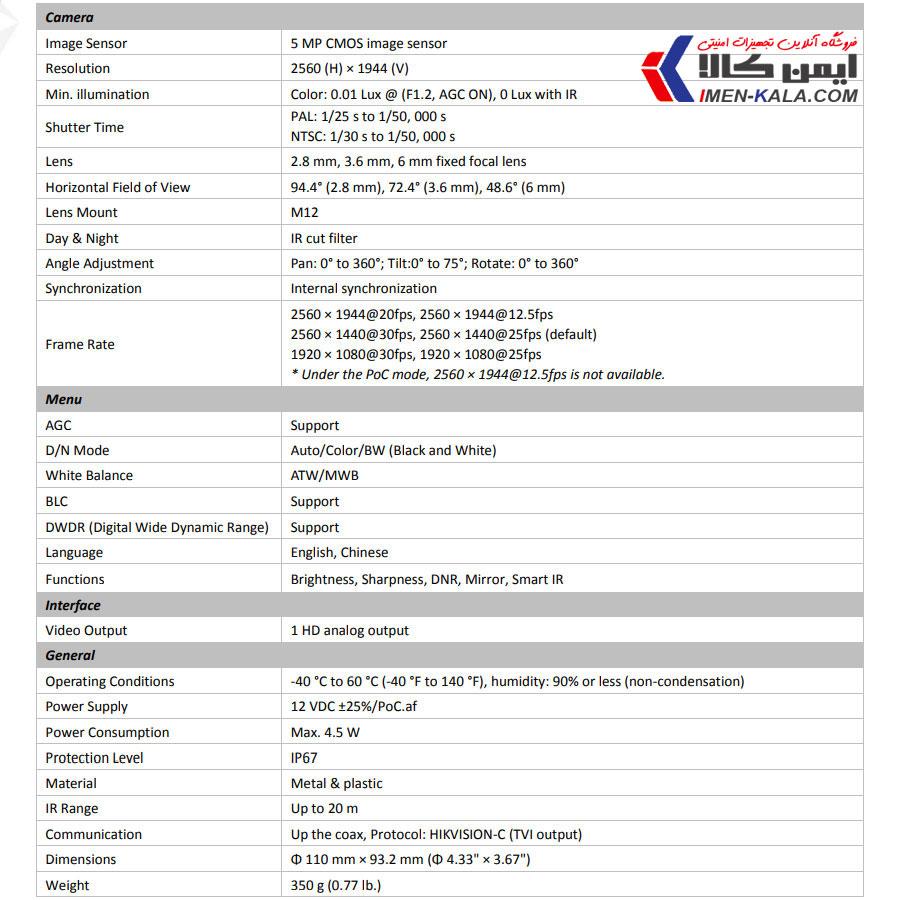 فروش و قیمت دوربین مداربسته هایک ویژن مدل DS-2CE56H1T-IT1E پنج مگاپیکسل