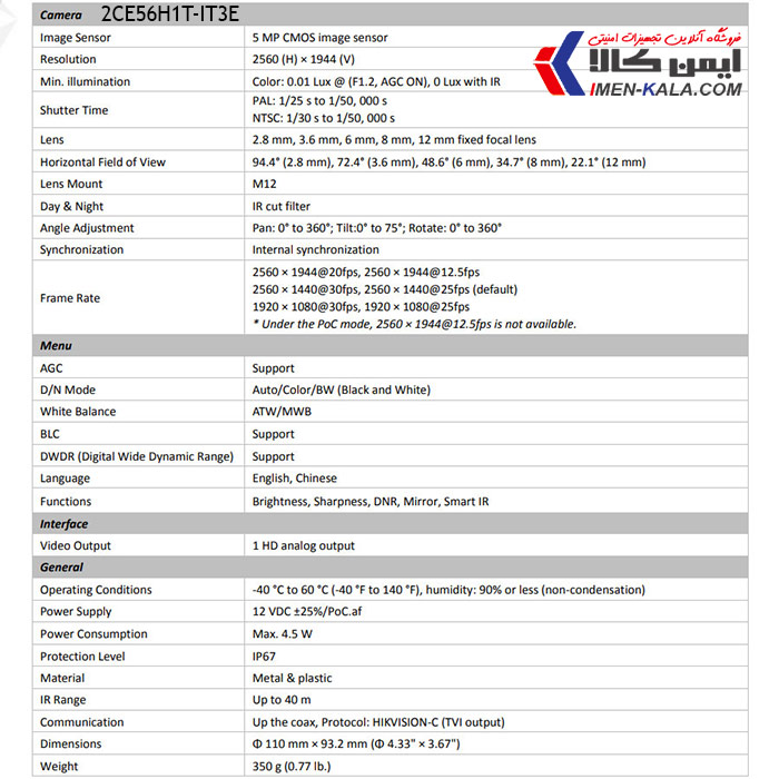 خرید دوربین مداربسته هایک ویژن مدل DS-2CE56H1T-IT3E پنج مگاپیکسل