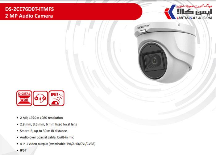 دوربین مداربسته هایک ویژن مدل DS-2CE76D0T-ITMFS دو مگاپیکسل