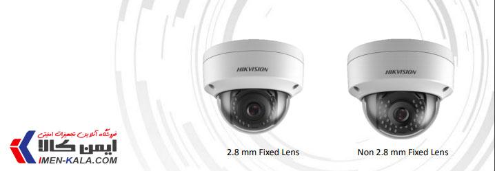 خرید و قیمت دوربین IP هایک ویژن مدل DS-2CD1123G0-I