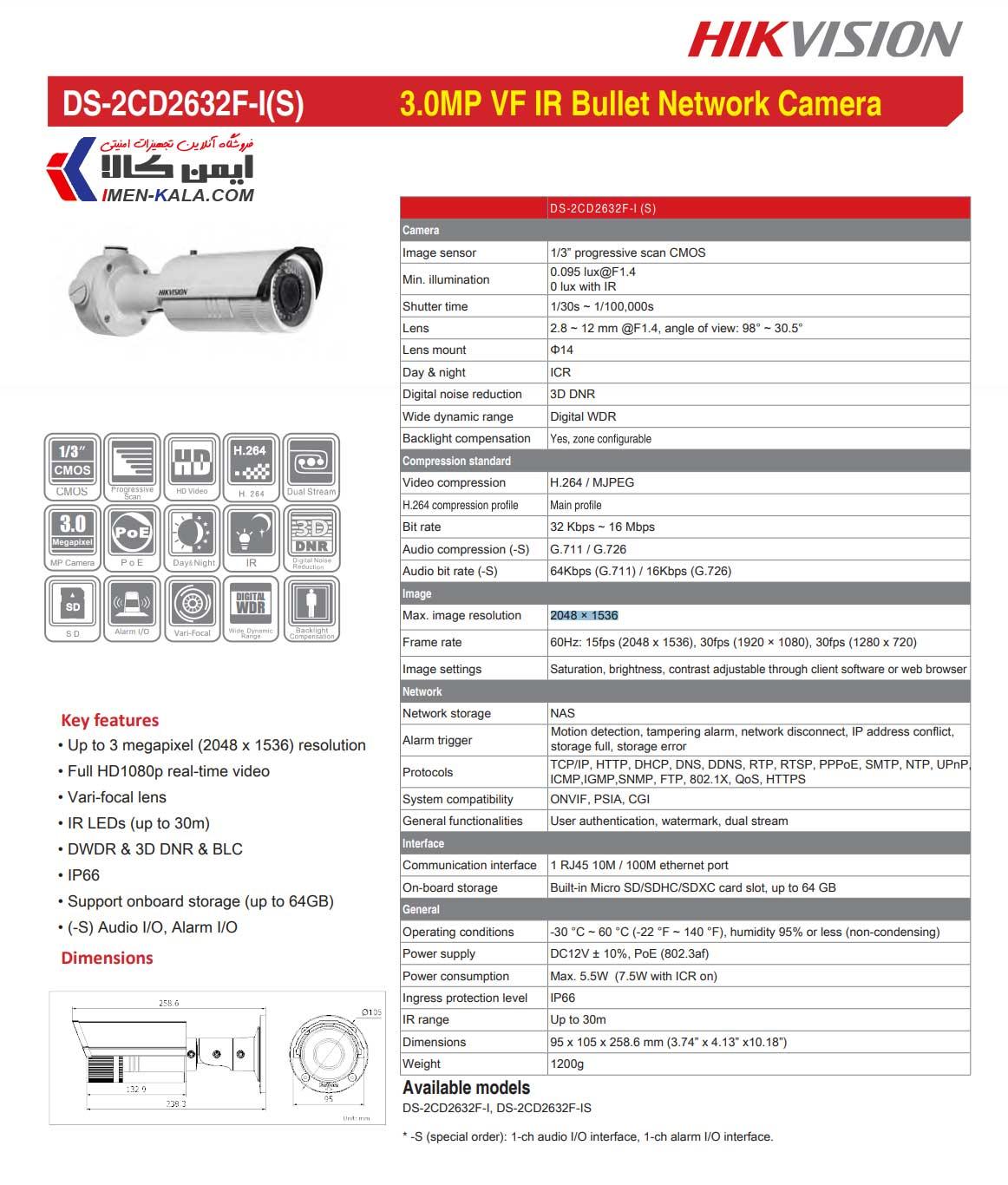 خرید و قیمت دوربین IP هایک ویژن مدل DS-2CD2632F-I سه مگاپیکسل