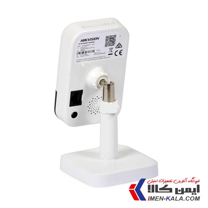 دوربین IP هایک ویژن مدل DS-2CD2421G0-IW دو مگاپیکسل