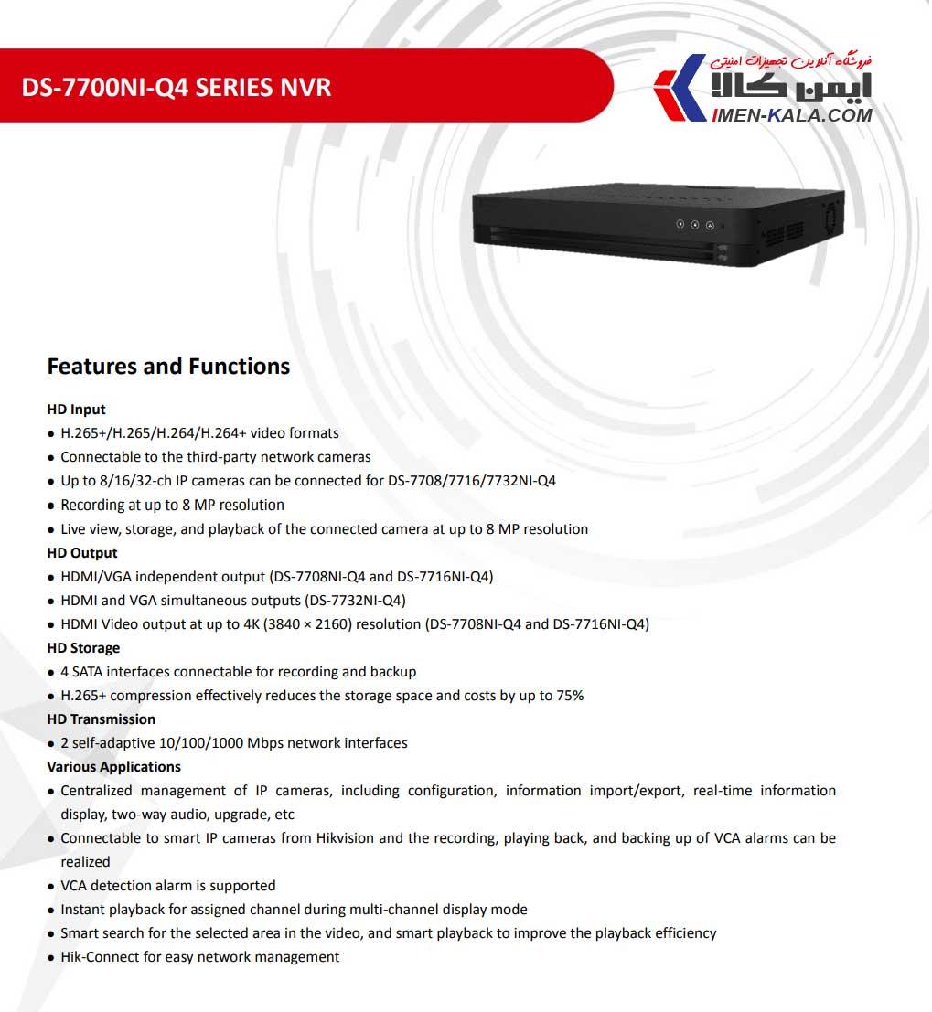 قیمت دستگاه NVR هایک ویژن مدل DS-7716NI-Q4