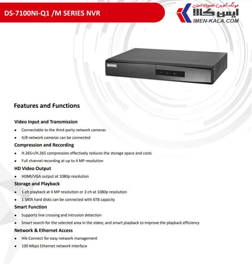 مشخصات فنی دستگاه NVR DS-7104NI-Q1/M