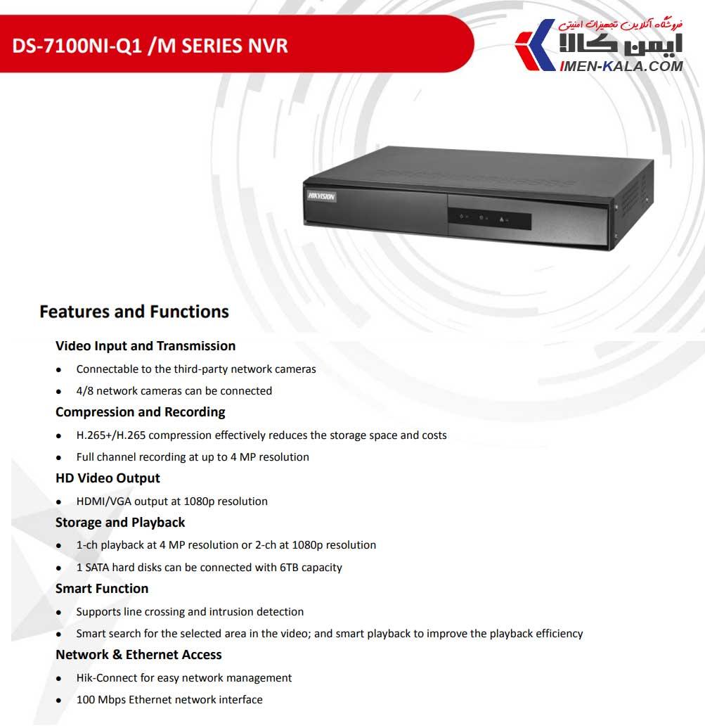 فروش و قیمت ان وی آر 8 کانال هایک ویژن مدل DS-7108NI-Q1/M