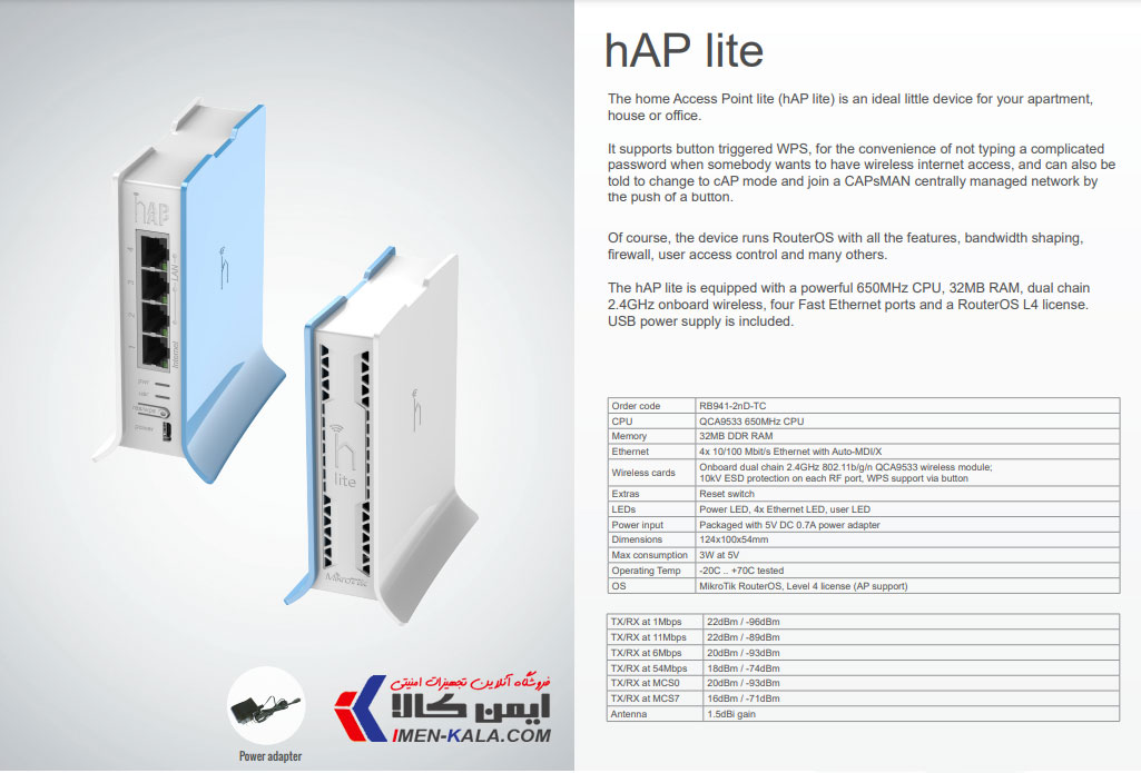 مشخصات فنی روتر میکروتیک RB941-2nd-TC HAP Lite